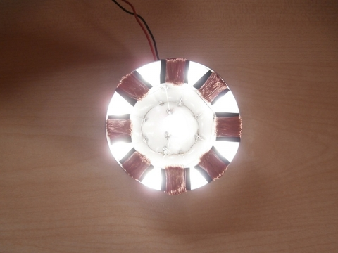 "Iron Man ""Arc Reactor"""